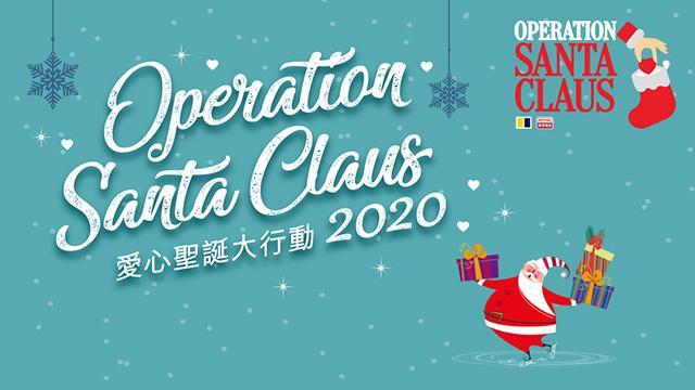 Operation Santa Claus 2020