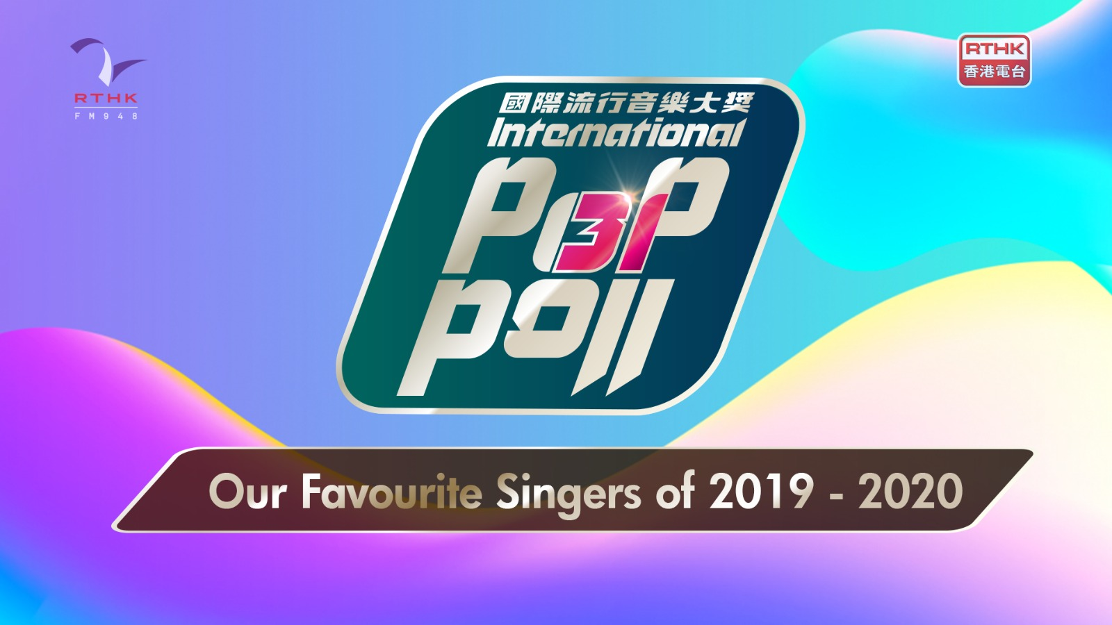 Our Favorite Singers of 2019-2020